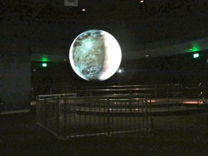 Science on a Sphere Theater